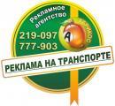 абрикос, Астрахань