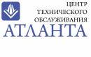 "ООО ""Центр Технического Обслуживания Атланта"", Москва"
