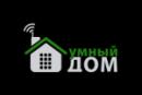 Умный дом., Железногорск