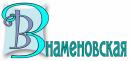 """Доставка питьевой воды """"Источник жизни"""", Полтава"""
