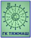 ГК ТЯЖМАШ, ООО, Мелитополь