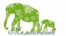 Интернет-магазин Детских товаров Мамонтенок