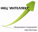 Научно-консультационный центр Интеллект, Иркутск