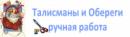 ИП Ефимченко, Жезказган