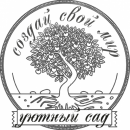 """Компания """"Уютный Сад"""""", Алматы"