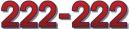 Томское грузотакси 222-222, Прокопьевск