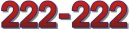 Томское грузотакси 222-222