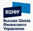 Высшая школа финансового управления, Москва