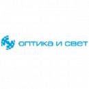 "ООО ""Оптика и Свет"", Санкт-Петербург"