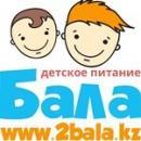 Екi бала - интернет магазин детского питание, Караганда