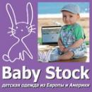 интернет-магазин детской одежды Baby Stock, Москва