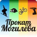 """Прокат Могилева """"ФАВОРИТ"""", Могилёв"""