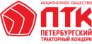 Петербургский Тракторный Концерн, Чита