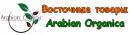"""""""Arabian-Organica"""" Восточные товары в Ульяновске"""