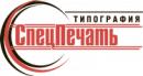Типография Спецпецать, Пермь