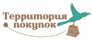 Территория покупок, Иркутск