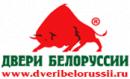 Двери Белоруссии, Курск