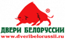 Двери Белоруссии, Старый Оскол