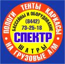 Тент на Газель, Волгоград