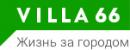 Villa66, Екатеринбург