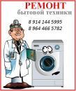 http://www.alfa-servise.com/, Чита