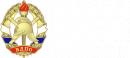 Московское областное отделение ВДПО, Мытищи