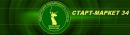 Старт-Маркет 34. Товары для бильярда и настольного тенниса, Волгоград
