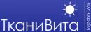 ТканиВита Опт и нарезка от метра, Пермь