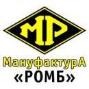 Мануфактура Ромб, Адлер