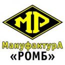 Мануфактура Ромб, Таганрог