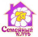 Семейный клуб, Новороссийск