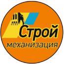 Строймеханизация, Рыбинск