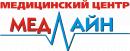 Medline, Astana