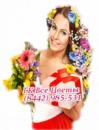 Интернет-магазин «Все цветы»