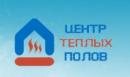 Центр Теплых Полов, Алматы