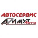 Автосервис Азимут-Авто, Королёв