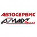 Автосервис Азимут-Авто, Подольск