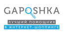 Интернет-магазин «Gaposhka»