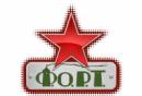 Форт, Воронеж
