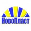"""ООО """"НовоПласт"""", Железногорск"""