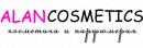 Интернет-магазин парфюмерии и косметики Alancosmetics, Минск