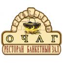 Доставка шашлыка Балашиха - Ресторан Очаг, Электросталь