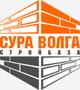 """ООО """"СтройБаза Сура-Волга"""", Тамбов"""