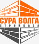"ООО ""СтройБаза Сура-Волга"", Сызрань"