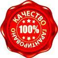 Антураж, Черкесск