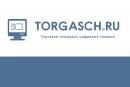 Магазин цифровых товаров TORGASCH, Москва