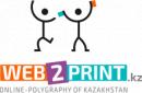 Web2print, Астана