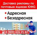Спектр, Ростов-на-Дону