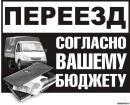 Грузчик НТ, Нижний Тагил