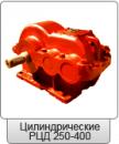 Партнер, ООО, Рязань